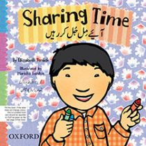 Best Behaviour: Sharing Time