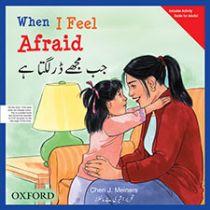 Best Behaviour: When I Feel Afraid