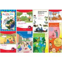 Library Pack: Level 1 (Pack of 9)