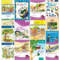 Library Pack: Level 2 (Pack of 14)