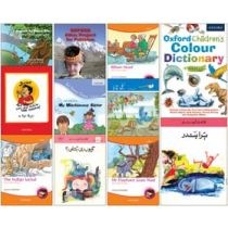 Library Pack: Level 3 (Pack of 11)