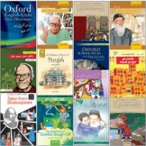 Library Pack: Level 6 (Pack of 13)