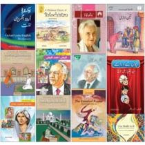 Library Pack: Level 8 (Pack of 12)
