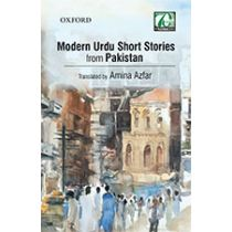 Modern Urdu Short Stories from Pakistan