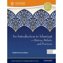 An Introduction to Islamiyat