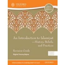 An Introduction to Islamiyat Revision Guide