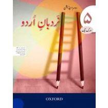 Nardban-e-Urdu Workbook 5