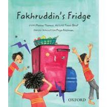 Fakhruddin's Fridge
