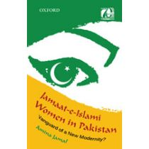 Jamaat-e-Islami Women in Pakistan