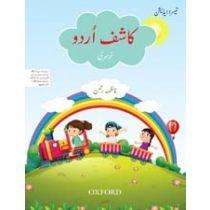 Kashif Urdu Nursery