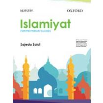 Islamiyat (English) Second Edition Book Nursery