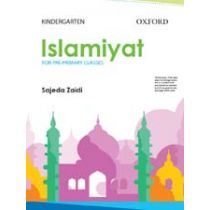 Islamiyat (English) Second Edition Book KG
