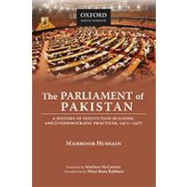 The Parliament of Pakistan