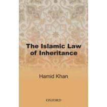 The Islamic Law of Inheritance