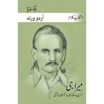 Intikhab-e-Kalam: Meeraji