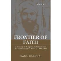 Frontier of Faith