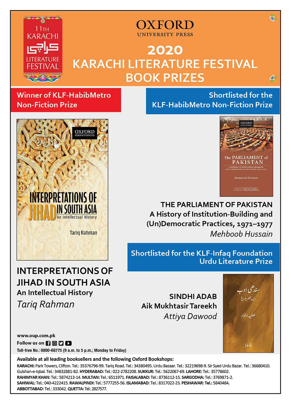 KARACHI LITERATURE FESTIVAL Book Prizes